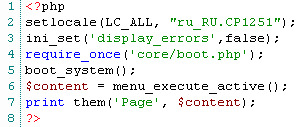 CodeLobster - Code Highlighting