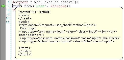 CodeLobster - PHP Debugger